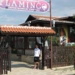 Атракционен комплекс Фламинго | Созопол